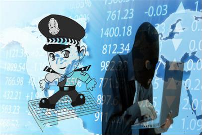 借助网警处理企业负面信息.png